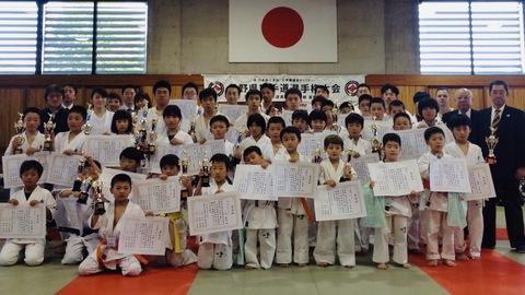 garyuukonhai2019.JPG