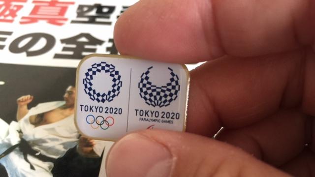 20201.jpg