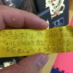 長野篠ノ井道場_11